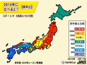 chart_large_4_20150217