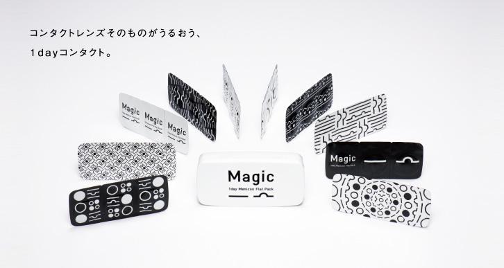 1dayメニコンフラットパック Magic