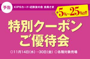 p_01_yokoku